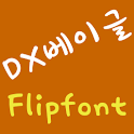 DXBagel Korean FlipFont logo