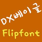 DXBagel Korean FlipFont icon