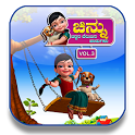 Kannada Rhymes Chinnu Vol.3 icon