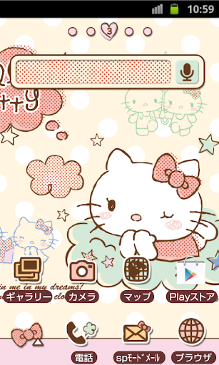 HELLO KITTY Theme98