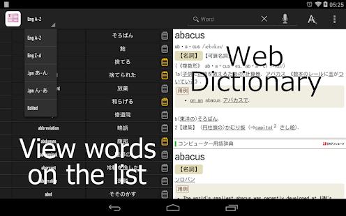 Japanese Word Listening! 10000- screenshot thumbnail
