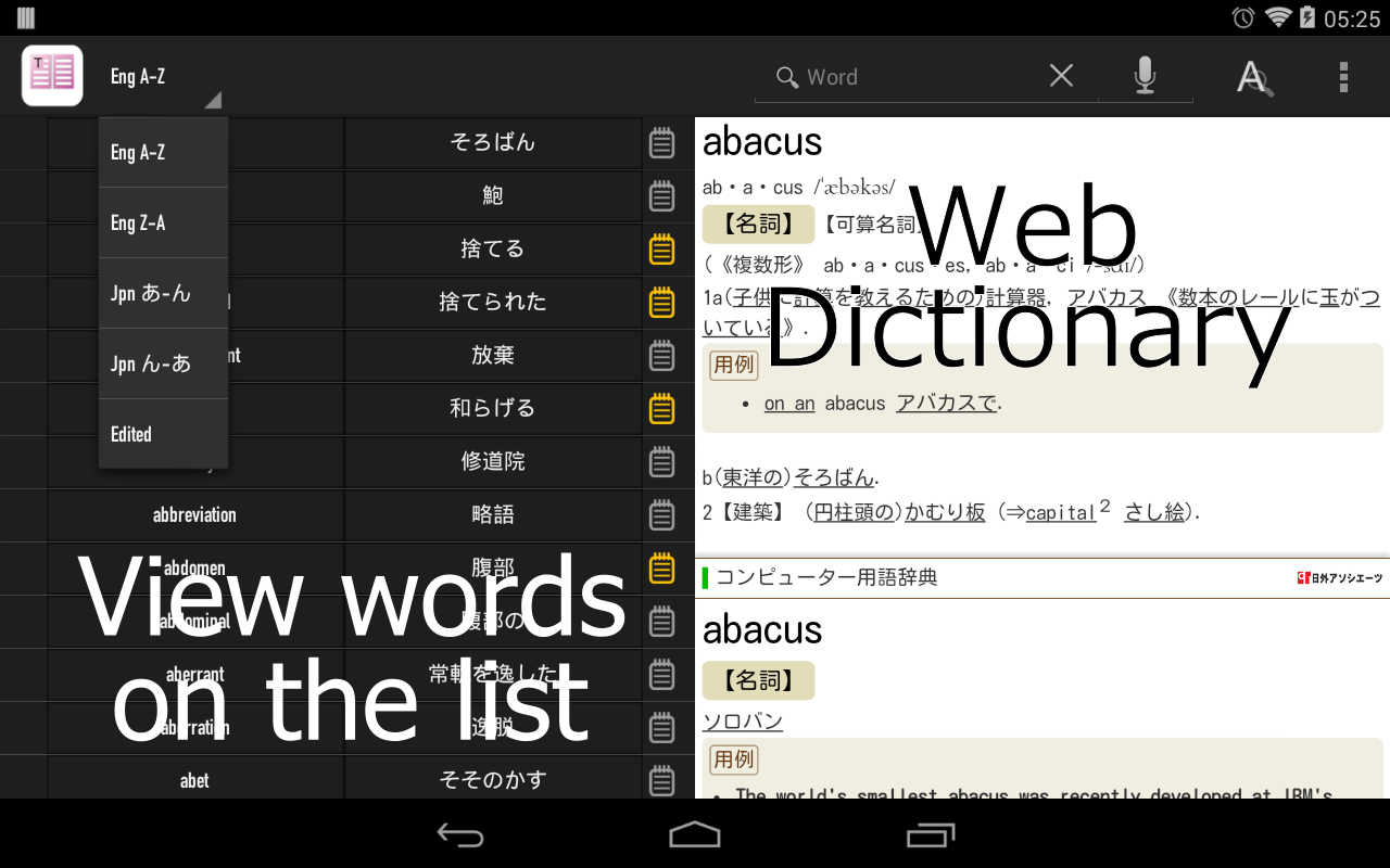 Japanese Word Listening! 10000- screenshot