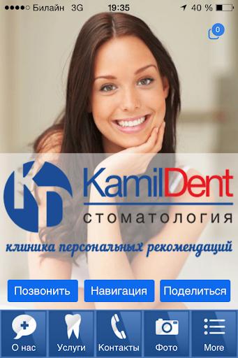 Стоматология Камил-Дент