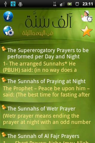 1000 Sunnah_النسخة القديمة- screenshot