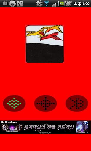 Hwatu電池