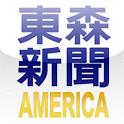 東森新聞美洲 icon
