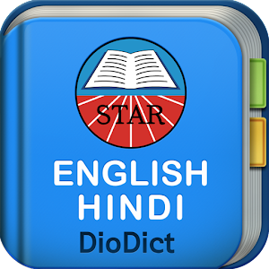 English->Hindi  Dictionary 書籍 App LOGO-APP試玩