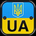 Автономера UA logo