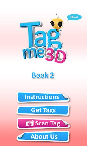 Tagme3D HI BOOK2