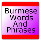 Burmese Words and Phrases Lite