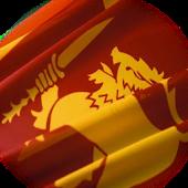 Visit Sri Lanka (Prototype)