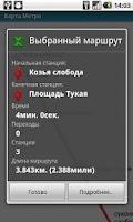 Screenshot of Kazan (Metro 24)