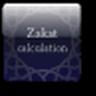 حاسبة الزكاة icon