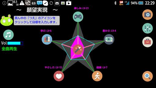 Star Wish (スター・ウィッシュ)