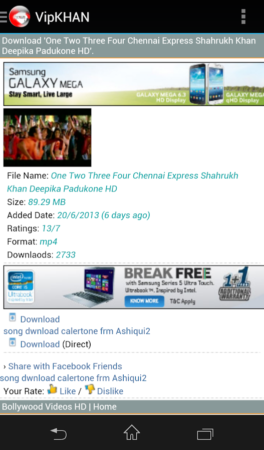 Exclusive Video Songs - screenshot