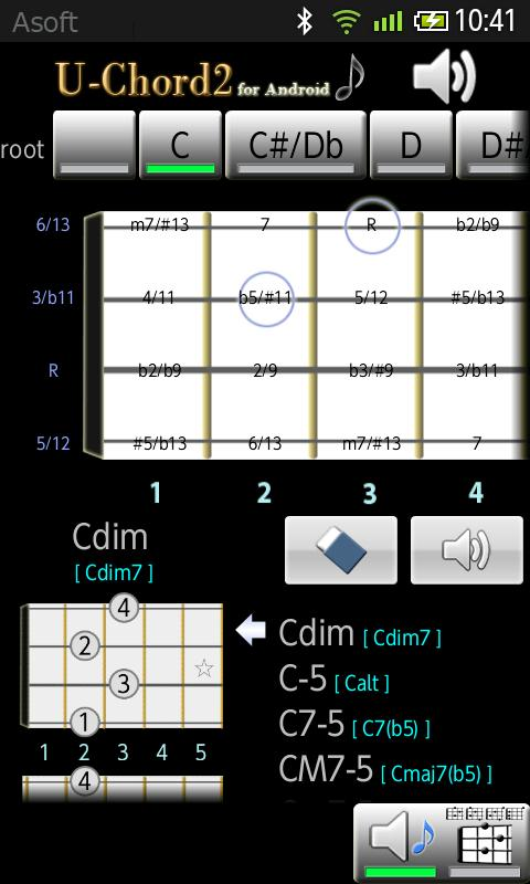 UChord2 (Ukulele Chord Finder)- screenshot