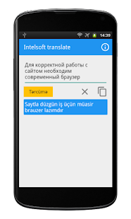 Intelsoft translate rus-az.com- screenshot thumbnail