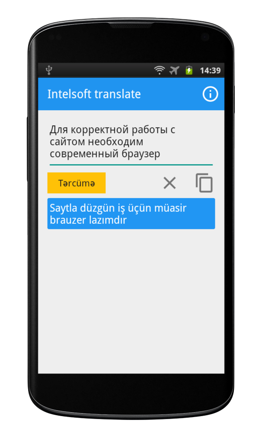 Intelsoft translate rus-az.com- screenshot