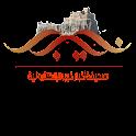 صحيفة اخبار خيبر icon