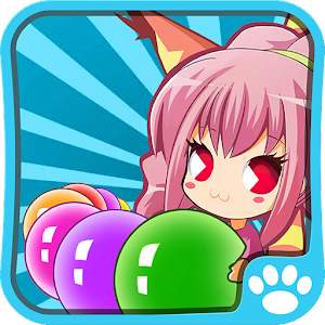 Bubble Breaker: Candy Fight for PC and MAC