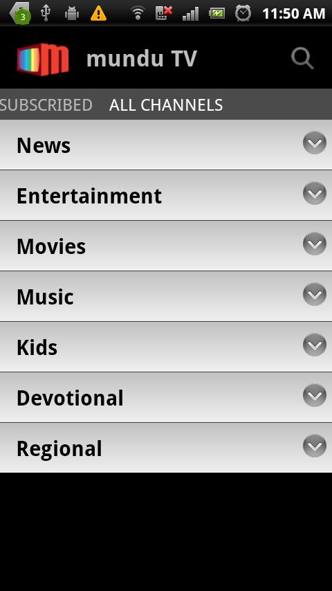Mundu TV- Mobile TV, Live TV - screenshot