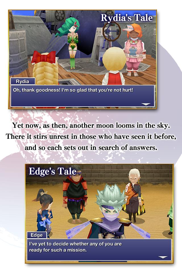 FINAL FANTASY IV: AFTER YEARS screenshot #3