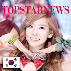 KPOP Top Star News 한국어 vol.3 icon