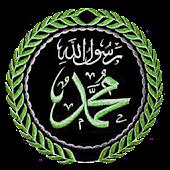 Nawawi's 40 Hadith