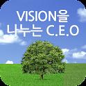 VISION을 나누는 C.E.O icon