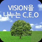 VISION을 나누는 C.E.O