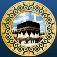 Find Qibla Pro 1.52