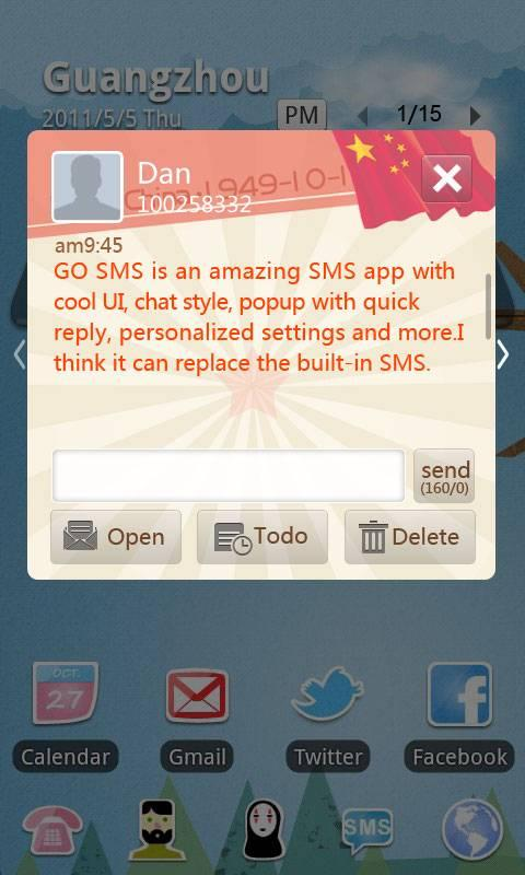 GO SMS Pro China National Day - screenshot