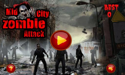 中部城市殭屍攻擊