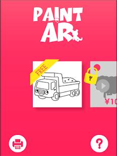 玩免費娛樂APP|下載Paint AR app不用錢|硬是要APP