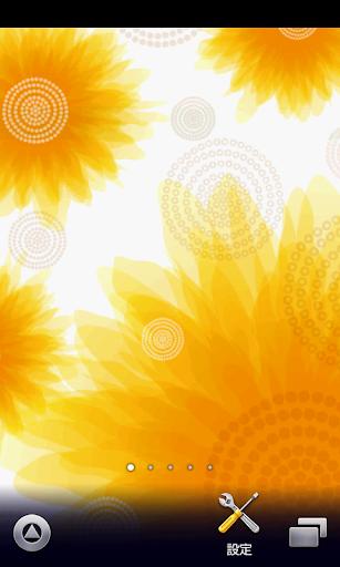 黄色の花柄壁紙♪【スマホ待ち受け壁紙】