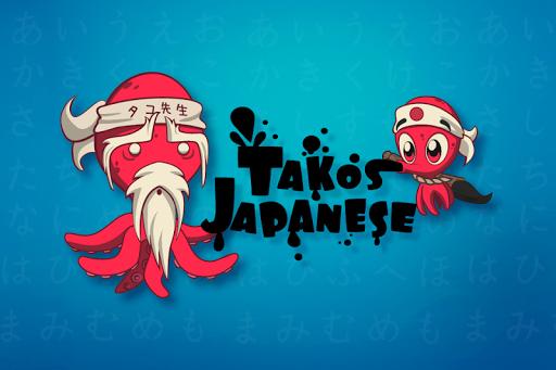 Learn Japanese with Tako