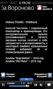 Путеводитель по новой Москве - screenshot thumbnail