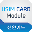USIM Card M.. file APK for Gaming PC/PS3/PS4 Smart TV