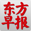 东方早报-dfdaily News Reader logo