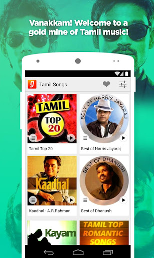 Tamil Songs