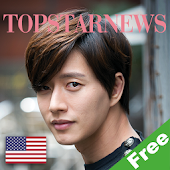 Top Star News English (12)Free
