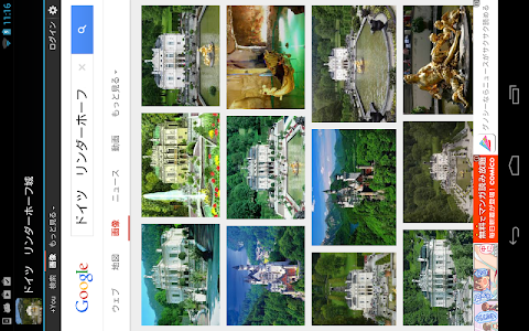 Linderhof Palace(DE003) screenshot 8