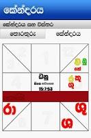 Screenshot of Kendaraya | Horoscope