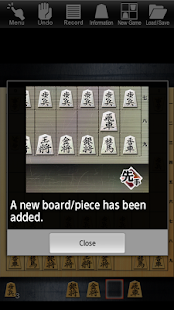 Shogi Lv.100 (Japanese Chess) - screenshot thumbnail
