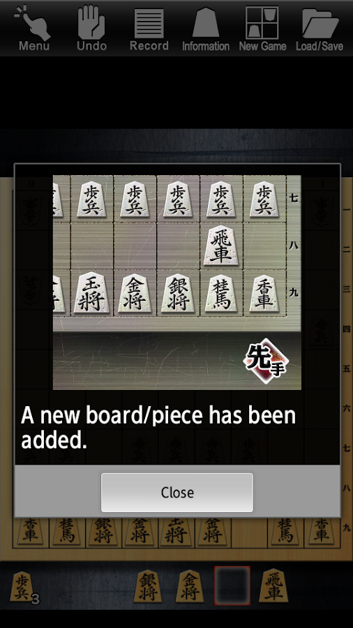 Shogi Lv.100 (Japanese Chess) - screenshot