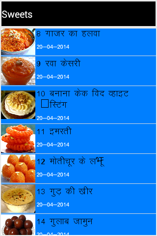 Latest hindi recipes google play store revenue download latest hindi recipes google play store revenue download estimates canada forumfinder Choice Image