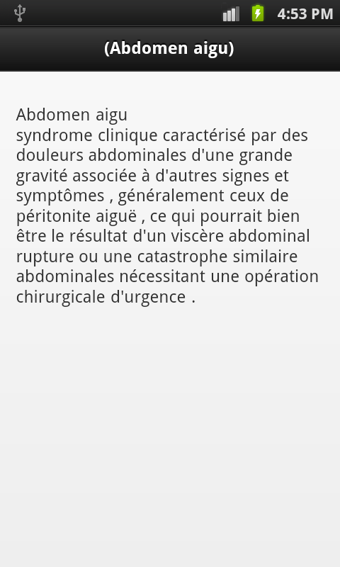 biologie dictionnaire - screenshot