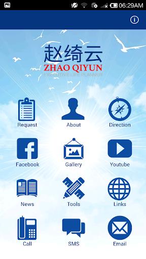 Zhao Qiyun
