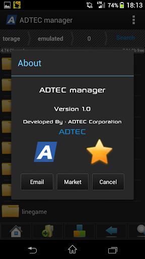 玩工具App|ADTEC manager免費|APP試玩