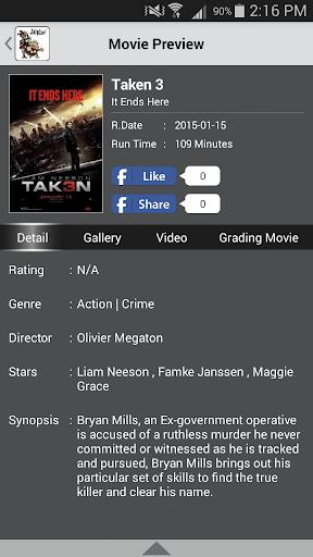 免費娛樂App|JaiKon|阿達玩APP